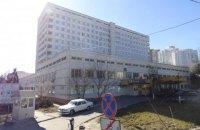 """Київська мерія назвала лікарні """"другої хвилі"""" для прийому пацієнтів з коронавірусом"""