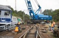 Украинцы не пострадали в железнодорожной катастрофе в Польше