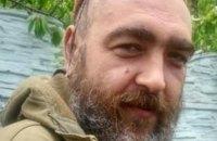 Нардепи взяли на поруки ветерана АТО, який стріляв у журналіста в Києві