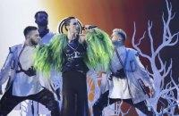 """Пісня """"Шум"""" гурту Go_A увійшла до Billboard 200"""