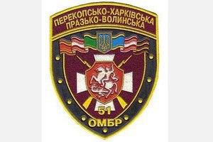 Військова прокуратура порушила кримінальну справу проти командування колишньої 51 ОМБР