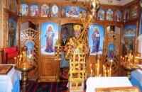Молдавский епископ ПЦУ ушел к Филарету