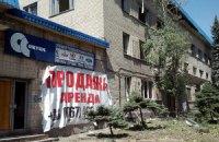 В Донецке обесточено 88 электроподстанций, - мэрия