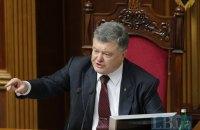 """Порошенко пообіцяв """"не вичавлювати"""" з Ради земельну реформу"""
