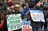 Противники двох скандальних будівництв вийшли на пікет до Київради