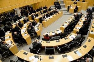 """Сегодня парламент Кипра продолжит рассмотрение """"плана """"Б"""""""