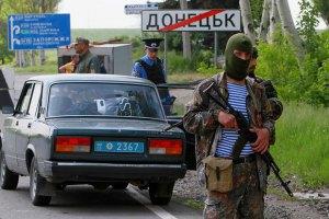 Озброєні сепаратисти захопили друкарню в Донецьку
