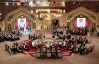 Страны Персидского залива впервые введут налоги