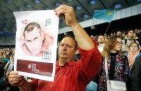 В Европарламенте Сенцова выдвинули на премию Сахарова