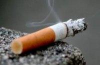 Дым от отечества