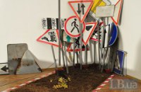В Нацмузее открылась выставка-основа будущего музея Майдана
