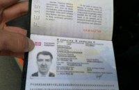 У стрелявшего в Осмаева обнаружен украинский заграничный паспорт