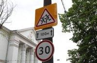 У Києві зменшать дозволену швидкість біля шкіл і лікарень до 30 км/год