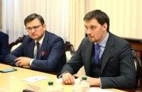 Гончарук розповів главі МЗС Латвії про чотири пріоритети Кабміну