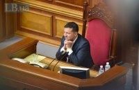 Зеленський скликав Раду на позачергове засідання (оновлено)