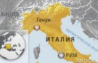 В Италии произошло второе за два дня землетрясение