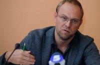 Власенко будет жаловаться на Киреева в международные судейские организации