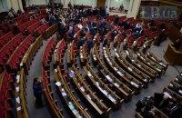 На сім вакантних місць у Раді претендують 376 осіб
