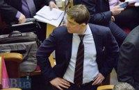 Комитет ВР счел недостаточно обоснованным представление на Довгого