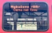 "Запуск потяга ""Кошице-Мукачево"" призначено на 9 червня"