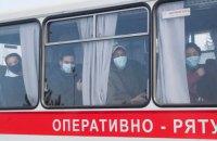 МОЗ: в евакуйованих з Уханя не виявили симптомів коронавірусу