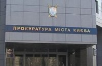 Прокуратура Києва попередила про розсилання від її імені заражених вірусом листів