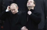 Медведев не исключает отставку правительства Путина