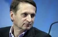 Спікер Держдуми РФ: наразі немає потреби вводити ЗС Росії в Україну