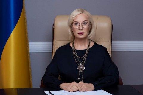Омбудсмен Денисова призвала власти Беларуси освободить задержанных во время протестов украинцев