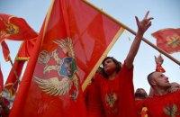 У Чорногорії суд скасував вирок у справі про держпереворот 2016 року