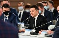 В Украине создан Конгресс местных и региональных властей при президенте