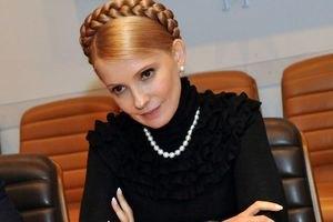 К Тимошенко приехали соратницы