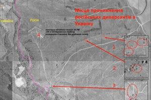 СБУ оприлюднила супутникові знімки на доказ агресії Росії