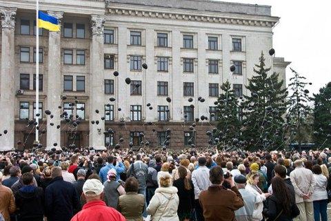В Одессе арестован участник событий 2 мая, скрывавшийся от следствия три года