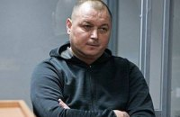 """Капітана арештованого російського судна """"Норд"""" оголосили в розшук"""