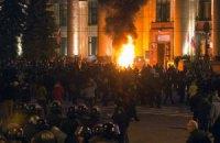 За захоплення Харківської ОДА під суд потраплять 63 людини, - прокуратура