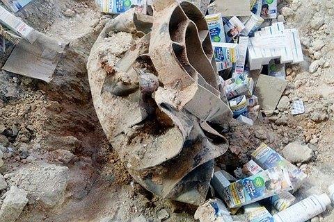 Bellingcat: на гумконвой в Сирии сбросили российские бомбы