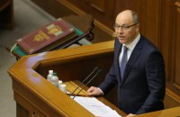 ДБР за рішенням суду відкрило провадження стосовно Парубія