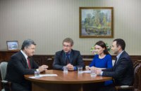 Порошенко закликав Раду посилити відповідальність за підкуп виборців