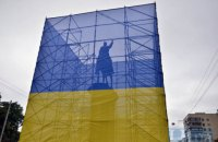 Националисты не решились на снос памятника Щорсу