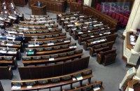 Депутати подали 600 поправок до законопроекту про Антикорупційний суд