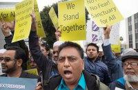 Верховный суд США признал миграционный указ конституционным