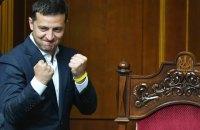 Зеленський подякував депутатам за скасування недоторканності