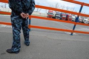 В Україні вчора було заблоковане розмитнення вантажів