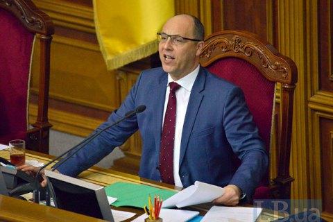 Парубий отказался обнародовать список членов коалиции