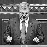 Пятое послание Петра Порошенко. Обещания и извинения