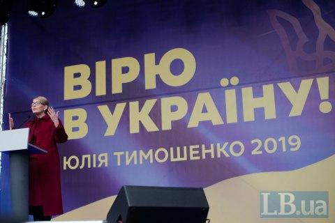 Тимошенко прокомментировала задержание активистов в центре Киева
