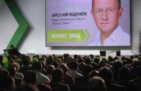 В Донецке собирают подписи против Януковича