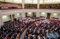 Работа парламента зашла в тупик
