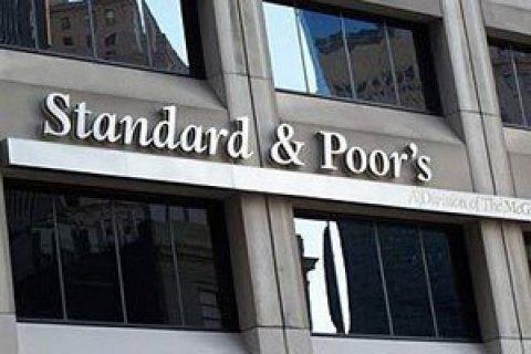 S&P підтвердило рейтинги України на рівні В-/В